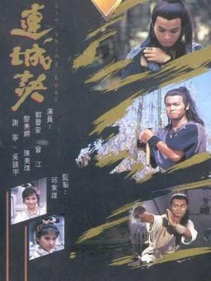 Liên Thành Quyết (1989) - Lin Sing Kuet (1989) - USLT - 20/20
