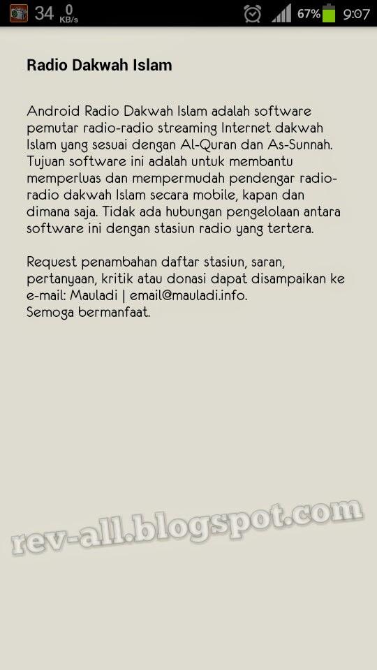 Tentang - Radio Dakwah Islam - Aplikasi android untuk mendengarkan radio islam online (rev-all.blogspot.com)