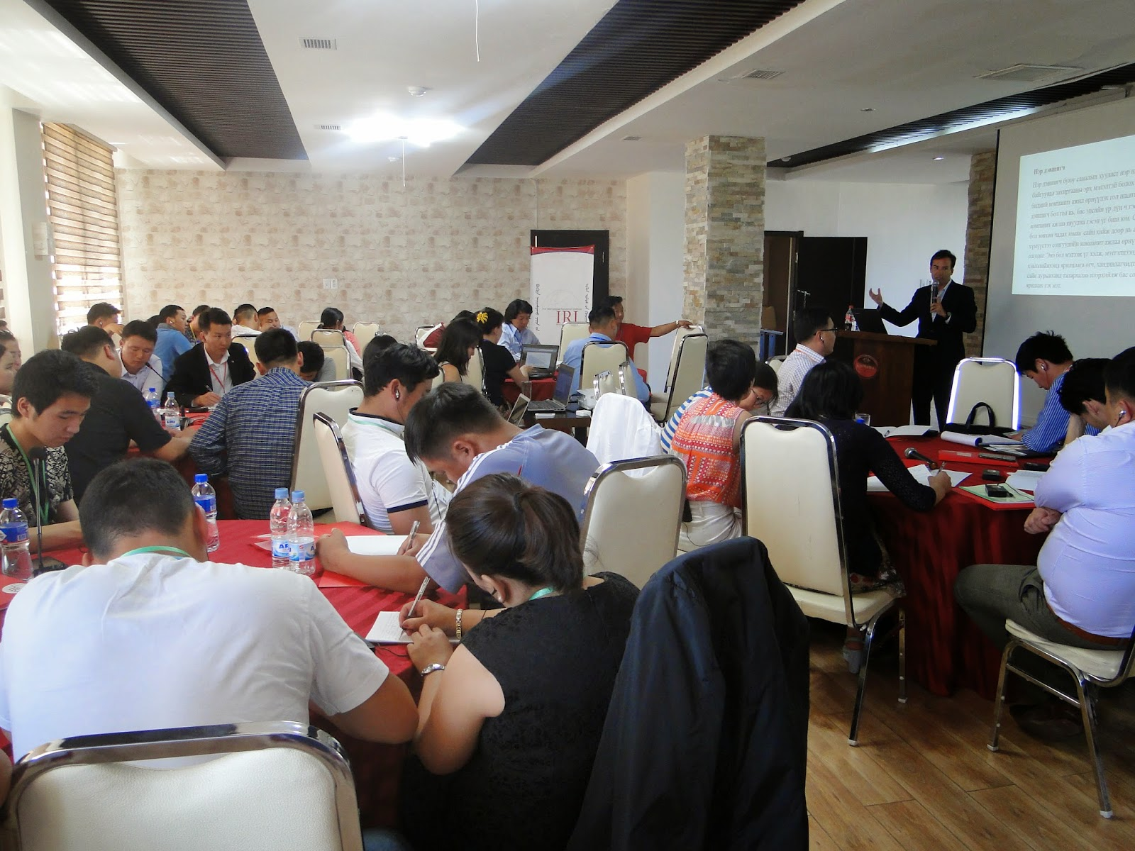 Of mongolia today tomorrow and the development bank of mongolia s - 2 Full Meeting Jpg