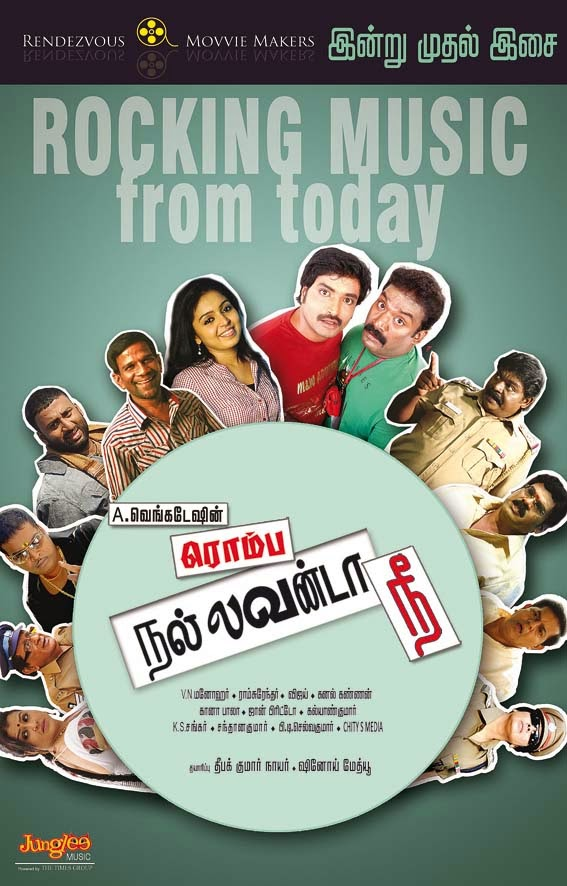 Romba Nallavan Da Nee (2014) Tamil Mp3 Songs Download