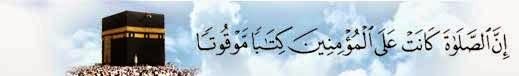 TAKZIRAH AL HADDAD