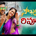 Soukhyam 2015 (Telugu) Watch Online Full Movie Download DVDrip