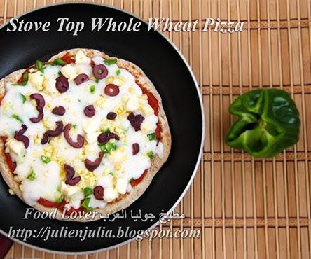 No-oven Stove Top Whole Wheat Pizza بيتزا بدون فرن بدقيق الحبة الكاملة
