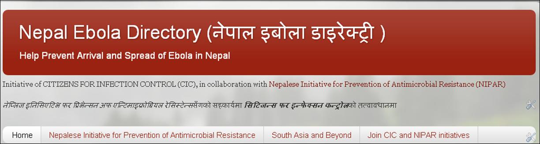 Nepal Ebola Directory