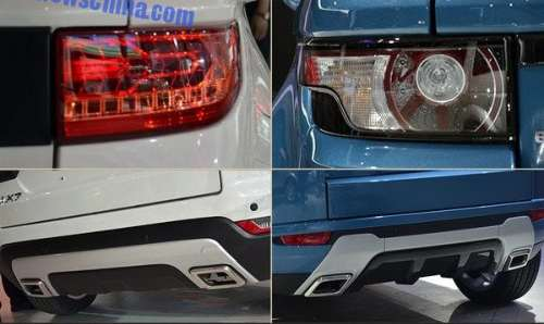 Comparatii intre LandWind X7 si Land Rover Evoque