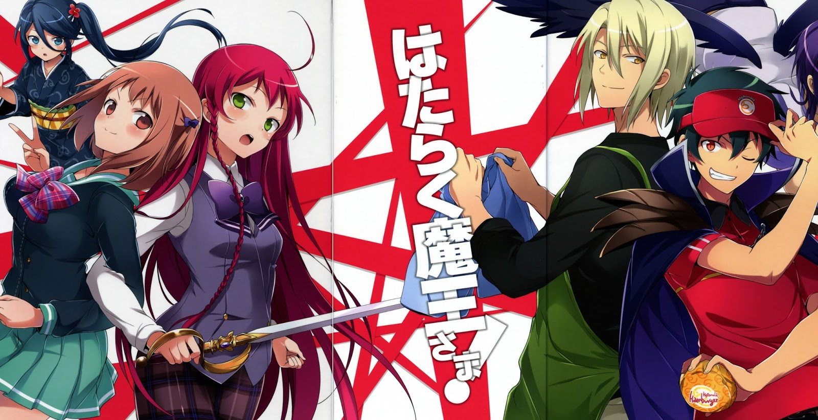 [7 Animes Indispensáveis] - Dengeki Bunko Hataraku