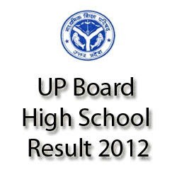 up-board-2013-result.jpg