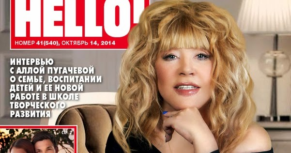 Alla Pugacheva told how she managed to lose weight 23.05.2018 79