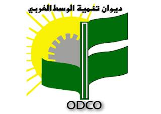 Nouveau directeur général à l'ODCO