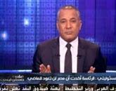 برنامج على مسئوليتى مع أحمد موسى - حلقة الإثنين 22-12-2014