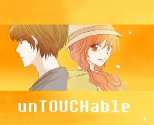 unTOUCHable (Massstar) Manga