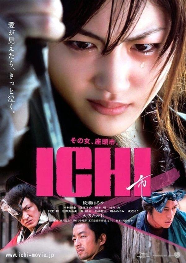 Download Film 18 Jepang Wikipedia » unezrili ga