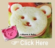 Bear Cutter