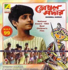 Bhombal Sardar (1988)