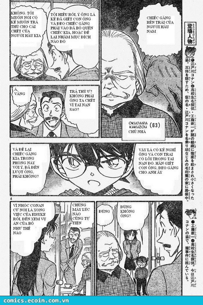 Detective Conan - Thám Tử Lừng Danh Conan chap 588 page 4 - IZTruyenTranh.com