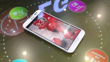 Harga HP LG terbaru, LG Optimus G Pro