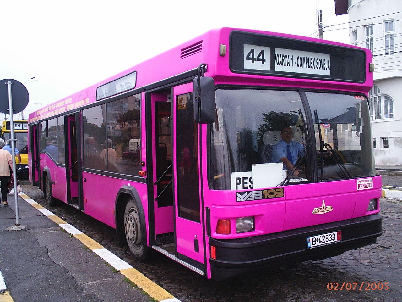 Секс автобус в пути 23 фотография