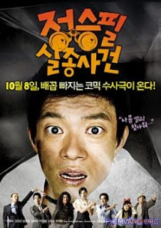 S Bin Mt Ca Jung Seung Pil (2009) - Where Is Jung Seung Pil (2009