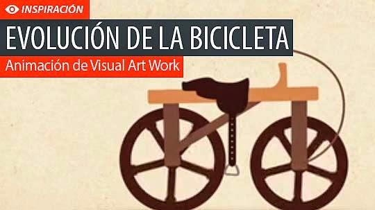 """Animación. Corto """"Evolución de la bicicleta"""""""
