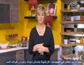 -- برنامج الشيف و مفيدة مع مفيدة شيحة حلقة يوم الجمعة 3-7-2015