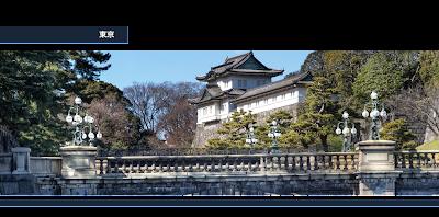 Stigmabase | 日本語 Review