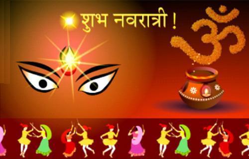 Happy Navratri Hindi Urdu Sms