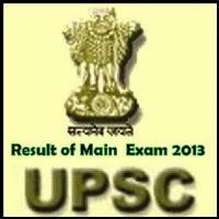 upsc cs result