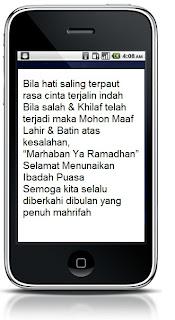 SMS Ucapan selamat menunaikan ibadah puasa