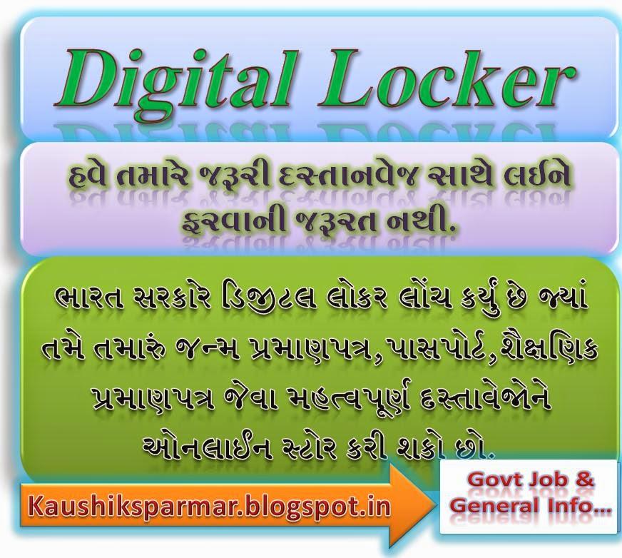 http://kaushiksparmar.blogspot.in/