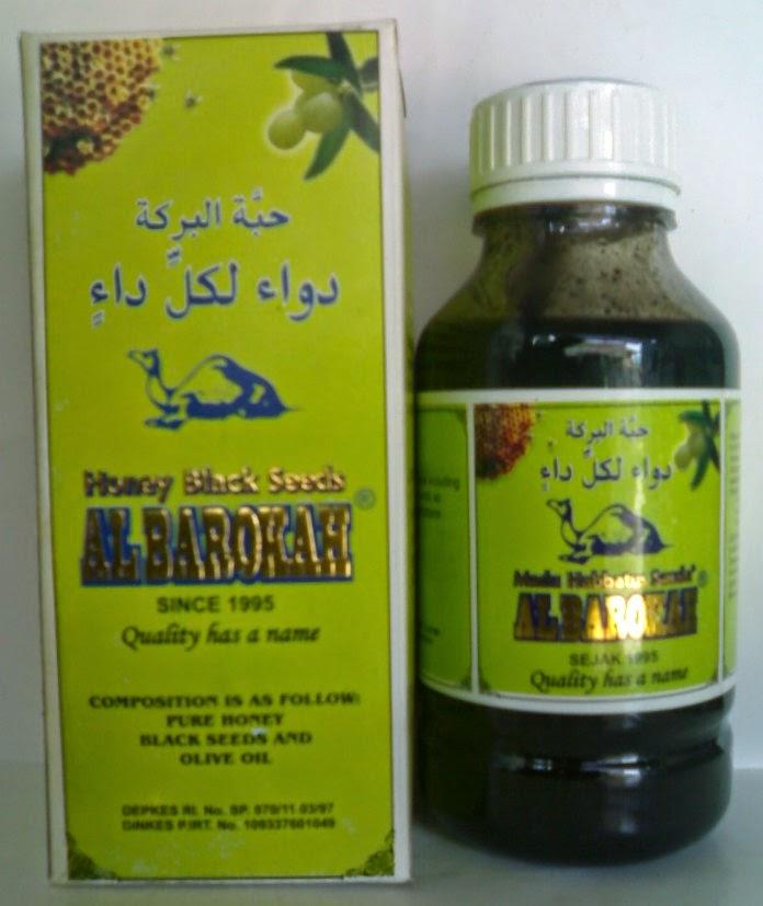 Madu Habbatus Sauda Al Barokah Andiherbal.com