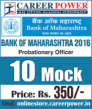 Bank Of Maharashtra PO Test Series