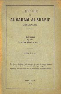 Al-Haram Al-Sharif