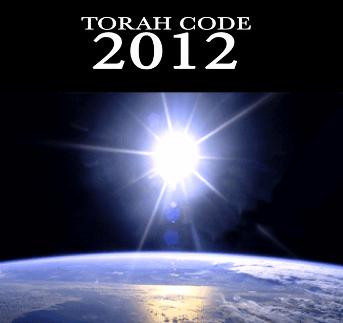See New Torah Codes Poster; Click: