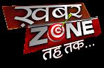 Khabar Zone