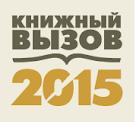 21 книги/ 30    (128 дней)