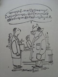 Cartoon Win Pe: Research