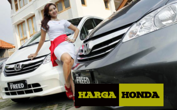paket kredit honda freed images