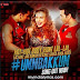 Ummbakkum Lyrics - O Teri Song