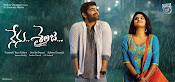 Nenu Sailaja movie first look wallpapers-thumbnail-6