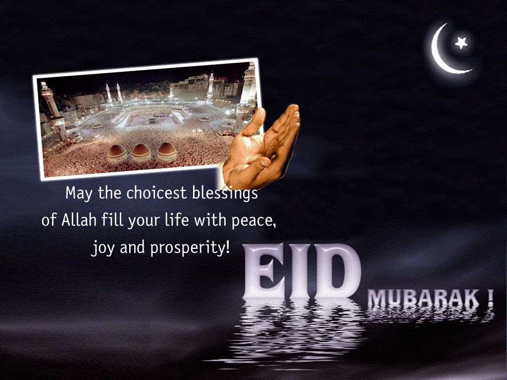 Eid Greetings Eid Greeting Cards Nice Hd Wallpapers