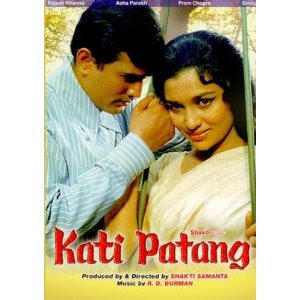 Hindi Movie - Kati Patang (Rajesh Khanna, Asha Parekh) - Released in 1971