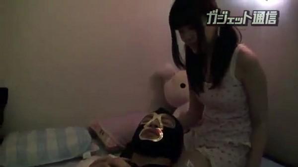Dormir com mulher japonesa - 02