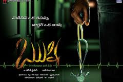 rushi telugu movie songs