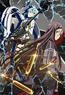 Download Sword Art Online II