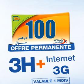 Promotion recharge maroc telecom