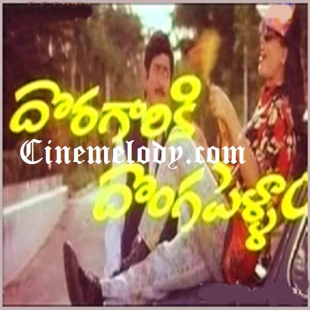 Doragariki Donga Pellam Telugu Mp3 Songs Free  Download 1994