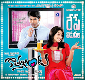 Kotha Janta Movie Wallpapers and posters-thumbnail-3