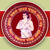 Bihar Board Intermediate Result