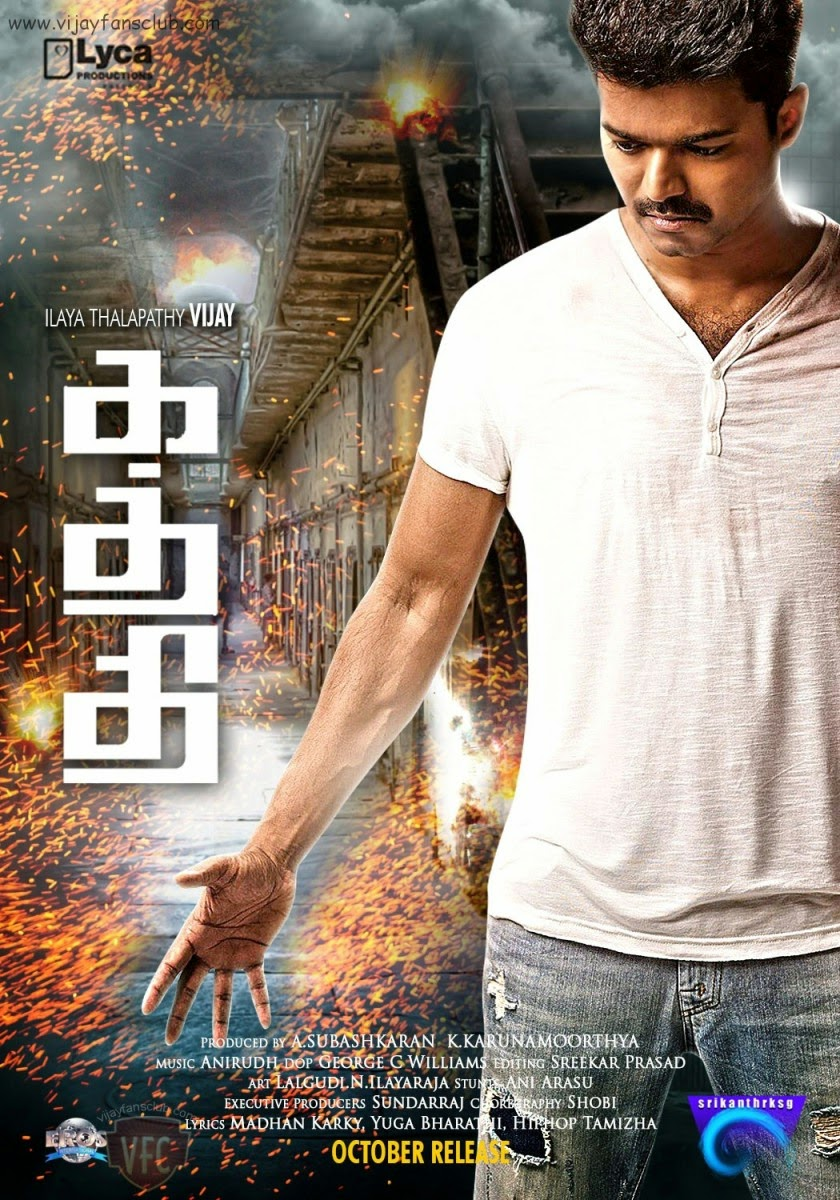 kaththi movie songs track list download kaththi movie