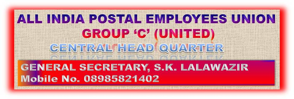 ALL INDIA POSTAL EMPLOYEES UNION GROUP 'C' (UNITED)